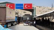 """بيان جديد من """"معبر باب الهوى"""" الحدودي بين سوريا وتركيا بشأن حركة السفر بين البلدين"""