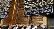 فلسطينية من القدس تثير ضجة في الحرم المكي وترتكب فعلًا صادمًا أمام باب الكعبة (فيديو)