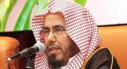 عضو هيئة كبار العلماء عبد الله المطلق يوجه رسالة نارية إلى هيئة الترفيه