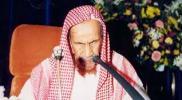 """حفيد """"ابن باز"""" يكشف خطأ وقع فيه جده مع حكام """"آل سعود"""""""