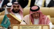"""بعد إجراء صادم ضده بأوامر """"بن سلمان"""".. ظهور جديد للأمير محمد بن نايف يشعل السعودية (فيديو)"""
