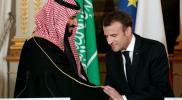 """ماكرون و"""" بن سلمان"""" يتوصلان لحل عاجل بشأن الأزمة اللبنانية"""
