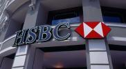 أكبر بنك أوروبي ينسحب من لبنان