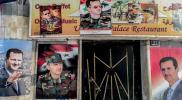 شاهد بالصورة.. انتخاب بشار الأسد في الأردن