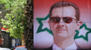 """أقوى حليف عربي لـ""""الأسد"""" يوجِّه صفعة جديدة للنظام السوري ويضعه في مأزق كبير"""