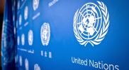 """الأمم المتحدة توجه تحذير للسعودية من هذا الخطر """"الغير مسبوق"""""""