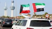 تصريح مثير من فجر السعيد عقب عودتها إلى الكويت
