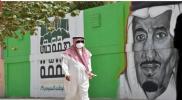 """""""#حظر_التجول_الكامل"""" يتصدر تويتر بعد تدهور الأوضاع في السعودية"""