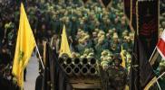 """تصريح """"مفاجئ وغريب"""" من إيران حول """"حزب الله"""" اللبناني"""
