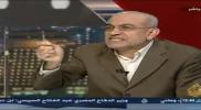 جبهات إيران واستنزافها