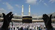 السعودية تحرم مواطني بلد أفريقي من الحج.. وهذا السبب
