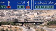 لليوم الثاني على التوالي.. الشمال السوري لم يسجل إصابات جديدة بكورونا