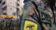 """اتهام """"خطير"""" من وزيرة الداخلية اللبنانية لـ""""حزب الله"""".. تعرف عليه"""