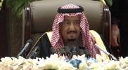 ترقب لخطاب هام ومصيري للملك سلمان الأربعاء القادم