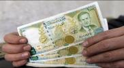 تزوير العملة ظاهرة تتسع في مناطق الأسد وتهدد الاقتصاد