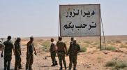 """موقع إسرائيلي: قصف صاروخي يستهدف مواقع إيرانية في دير الزور.. ومصدر بـ""""جيش الأسد"""" يعلق"""