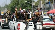 طالبان تعلن انتهاء الحرب في أفغانستان بعد السيطرة على ولاية بنجشير.. وتكشف ملامح المرحلة القادمة
