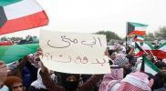 """بعد حادثة انتحار جديدة.. رئيس مجلس الأمة الكويتي يكشف أكبر خطر على """"البدون"""""""