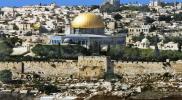 """""""إسرائيل"""" وعقدة الديمغرافيا"""