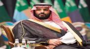 بعد قصف أرامكو.. توجيه عاجل من محمد بن سلمان بشأن جواسيس الحوثي في السعودية