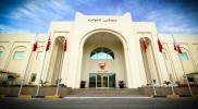 رئيسة مجلس النواب البحريني تكشف الحل الوحيد لحل الأزمة مع قطر