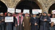 وقفة احتجاجية لأهالي درعا داخل المسجد العمري.. هذه أهم مطالبهم