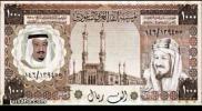 تصريح سعودي حول إصدار عملة جديدة تحمل صورة الملك سلمان