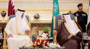 الغارديان: هل تشهد قمة مكة نهاية للأزمة الخليجية؟