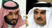 صحيفة أمريكية تفجر مفاجأة عن علاقة قطر بأشد أصدقاء محمد بن سلمان