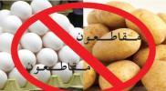 المقاطعة.. الأردنيون يواجهون ارتفاع الأسعار