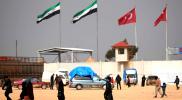خطوة اقتصادية مهمة من تركيا للشمال المُحرَّر بعد السيطرة على عفرين