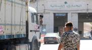 """الحكومة اللبنانية تصدم """"نظام الأسد"""" بقرار غير مسبوق"""