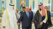 تقرير يكشف مفاجأة صادمة عن إقامات وكفالات وزراء حكومة اليمن في السعودية