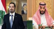 """حقيقة معاقبة السعودية لـ""""تيار المستقبل"""" اللبناني بمنعه من الحج"""