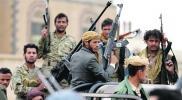 """وثائق خطيرة تفجر مفاجأة عن تعاون سري بين الإمارات و""""الحوثي"""" ضد السعودية (صور)"""