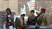"""مفاجأة صادمة.. زعيم عربي حصل على دعم السعودية زود ميليشيا """"الحوثي"""" بأسلحة فتاكة"""