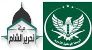 """اتفاق من 4 بنود بين """"تحرير الشام"""" و""""الجبهة الوطنية"""" بشأن الاشتباكات غرب حلب"""