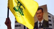 """ريف حمص.. ميليشيا """"حزب الله"""" اللبناني تختطف ضابط بجيش الأسد وزوجته بسبب صفقة مخدرات"""