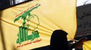 """فضيحة تمس سمعة الميليشيا.. قيادي رفيع بـ""""حزب الله"""" يدير وكرًا للدعارة في بعلبك"""