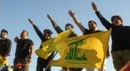 """إساءة صادمة ضد """"السيدة عائشة"""" في مظاهرات لبنان.. وبيان عاجل من """"الأزهر"""""""