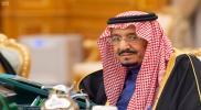 الملك سلمان يصدر أمرًا ملكيًا يهم جميع السعوديين والأجانب