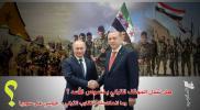 هل تبدل الموقف التركي بخصوص الأسد؟ وما انعكاسات التقارب التركي – الروسي على سوريا؟