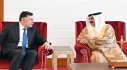 """سر الزيارة المفاجئة لزعيم عربي يحاربه """"بن سلمان"""" و""""بن زايد"""" إلى البحرين ولقائه بالملك"""