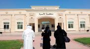 بعد شهر العسل .. خليجية ترفع دعوى قضائية ضد زوجها في الإمارات لسبب غير متوقع
