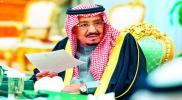 تصريحات سعودية مفاجئة بشأن التدخل العسكري التركي في ليبيا
