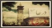 """جدارية في """"درعا"""" تقدح شرارة ثورة الأحرار من جديد (صورة)"""