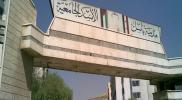 في عهد الأسد.. وفاة طالبة في جامعة دمشق لانعدام التدفئة الآمنة