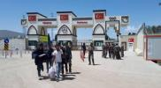 """بشرى سارة للاجئين السورين في """"عينتاب"""" التركية"""