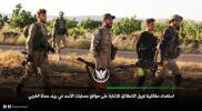 """""""الوطنية للتحرير"""" تتمكن من اسقاط طائرة استطلاع روسية في حماة (صورة)"""