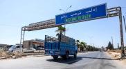تركيا تكشف حقيقة وجود اتفاق مع روسيا بخصوص محافظة إدلب